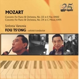 CDE 84486 MOZART - Concerto For Piano & Orchestra, No. 22 in E Flat, K482 - Concerto For Piano & Orchestra, No. 24 in C Minor, K491.