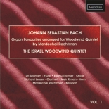 J. S. Bach Organ Favourites arr for Woodwind Quintet - Israel Wind Quintet