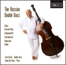 CDE84564 The Russian Double Bass